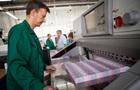 Нацбанк не намерен запускать  печатный станок