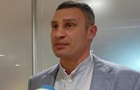 Кличко назвав кількість апаратів штучної вентиляції легень у Києві