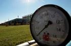 Ціни на газ в Європі впали до нового мінімуму