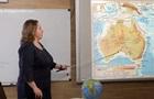 На уроці онлайн-школи переплутали океани