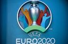 Количество стран, принимающих Евро-2020, может сократиться