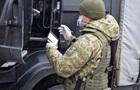 Пограничники задержали нарушителей самоизоляции, пытавшихся бежать в Россию