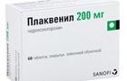 Україна безкоштовно отримає таблетки для лікування хворих на COVID-19