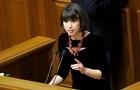 ГБР проводит обыск у Татьяны Черновол