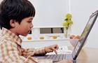 Всеукраинская школа онлайн: уроки для 2 класса