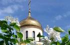 День Святой Троицы 2020: дата, история, традиции