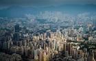 США грозят Китаю санкциями за  захват  Гонконга