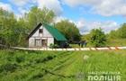 В полиции отчитались о ходе расследования стрельбы на Житомирщине