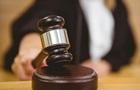 Бывшему соратнику Кивы дали три года лишения свободы