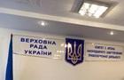 Комитет Рады соберется из-за событий в Кагарлыке