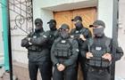Итоги 26.05: Штурм музея и скандал в полиции