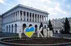 День Киева в этом году будут отмечать дистанционно