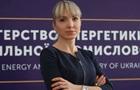 В.о. міністра енергетики заявила про інформаційну атаку проти неї