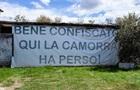 На тлі кризи італійська мафія намагається посилити свій вплив