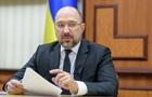 Шмыгаль назвал дату решения МВФ по Украине