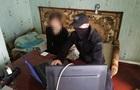 На Донбассе выявили разработчика шпионского программного обеспечения