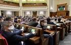 Верховная Рада рассмотрит программу правительства