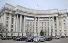 Посла Ірану в Україні викликали в МЗС через  чорні скриньки