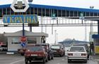 На границе со Словакией и Молдовой возобновили работу пять пунктов пропуска