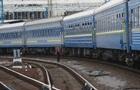 Укрзализныця начала продавать билеты в плацкартные вагоны