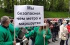 Под Кабмином протестующие с кастрюлями требуют открыть рестораны