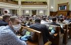 Рада прийняла закон про національну інвентаризацію лісів