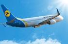 МАУ изменит ценовую политику после восстановления авиасообщения