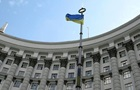 Кабмин распорядился создать Мемориал украинских героев