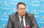 Беспорядки в США: в МВД поставили в пример полицию Украины