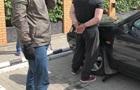 СБУшник отказался от взятки чиновников рыбнадзора