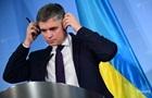 Пристайко уволен с поста вице-премьера по евроинтеграции