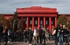 В киевском университете Шевченко проходят обыски - СМИ