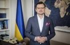Кулеба обсудил с главой МИД Румынии вопросы нацменьшинств