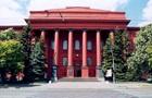 Минобразования назвало причину обысков в университете Шевченко