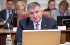 У МВС повідомили, чи піде Аваков у відставку