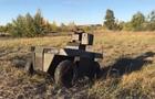 В ВСУ на видео показали боевых роботов
