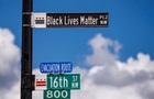 Участок улицы возле Белого дома назвали в честь движения против расизма