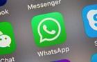 WhatsApp тестирует новую функцию − СМИ