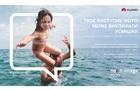 Беріть участь у фотоконкурсі Huawei та отримайте грошовий приз у 10 000 доларів