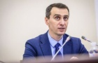Ляшко призвал украинцев масово вакцинироваться