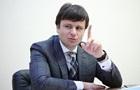 Минфин объяснил отказ от выпуска евробондов