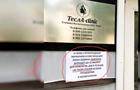 Дискримінація за знаком зодіаку: клініка закрила вхід для Скорпіонів