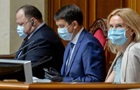 У Раді депутати посварилися з Разумковим