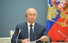 Путін відреагував на результати референдуму в РФ