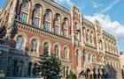 Нового главу НБУ выберут в ближайшие дни − Шмыгаль