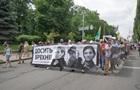 В Киеве требуют свободу фигурантам дела Шеремета