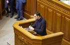 Слуга народа  в Раде предложил пари на 100 тыс грн депутату от Порошенко