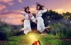 Івана Купала 2020: дата, традиції та обряди