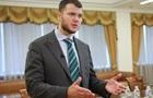 Слуги народа  инициируют отставку главы Мининфраструктуры