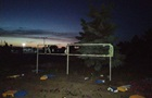 В Станиці Луганській чоловік зруйнував знак  Україна